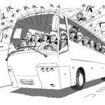 De bus uit 'Ik (k)en mijn ikken